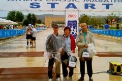 start-marathon-athen